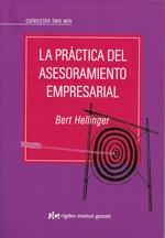 La práctica del asesoramiento empresarial